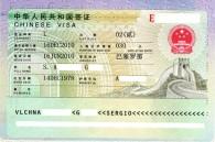 visado_china_