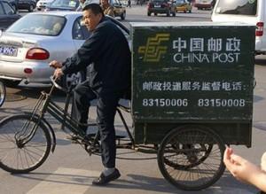 China_post_bike