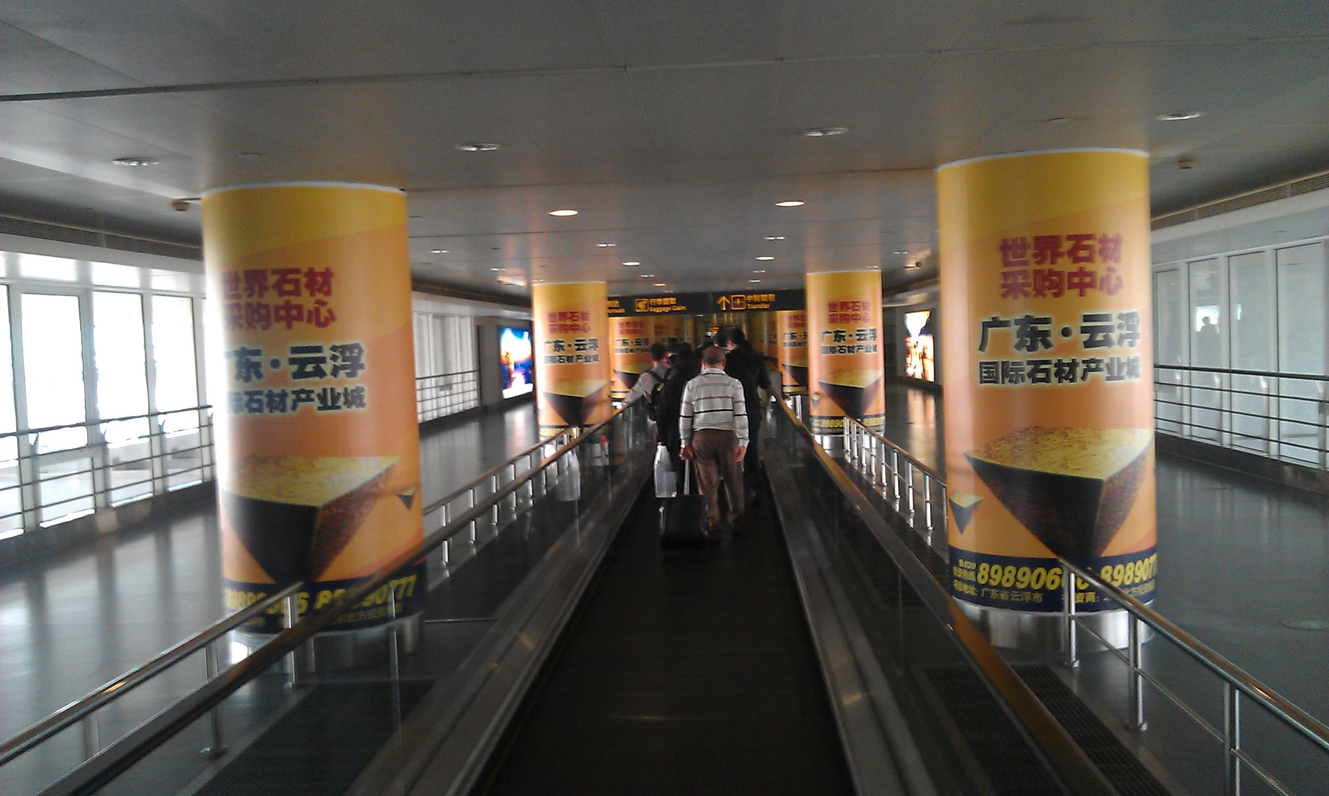 Cr nica de un viaje guangzhou primera impresi n que Primera impresion