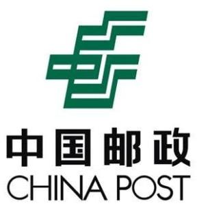 china_post