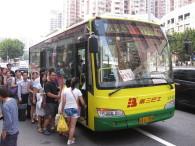 800px-Guangzhou_Bus_Route_205_粤A61928